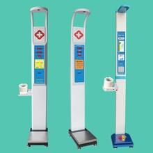 HW-700B血压测量仪身高体重血压一体机图片
