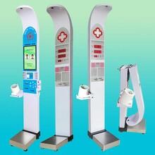 HW-900Y超聲波體檢機人體身高體重BMI檢測儀圖片