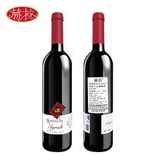 西班牙橄榄油红酒庄园诚招中国地级代理商