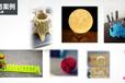尊诺科技l辽宁3D打印生活用品l辽宁3D打印生活用品哪家好