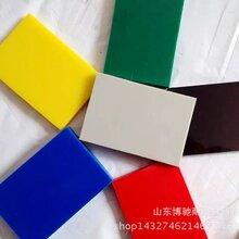 超高分子量聚乙烯板高分子聚乙烯板,UPE板聚乙烯异形件