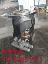 混凝土泵车恒压泵、摆缸泵维修