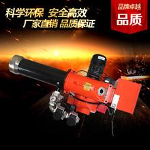 燃气燃烧机天然气燃烧机燃烧器油气两用燃烧机瑄瑄燃烧机