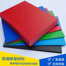 超高分子量聚乙烯板材