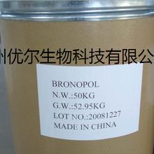 厂家直销优质溴硝丙二醇防腐剂
