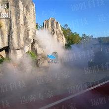 重庆万盛旅游景点喷雾设备景观,菌谷儿童乐园喷雾造景,喷雾降温,趣味雾森体验