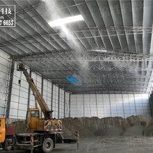 重庆巴南喷雾除尘,搅拌站高压水雾降尘,环保喷雾设备