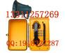 华兴融合HD-300KF工业抗燥电话机