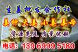 山东生姜批发产地直销大黄姜产地价格