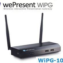 高清无线投影网关奇机WIPG2000S/1600W/1000p一键投屏