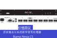 供應百安普數字電話NexiaCS,NexiaTC,NexiaSP