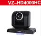 日立VZ-HD4000高清彩色攝像機全國代理