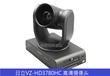 日立TC-HD1330,VZ-HD3780高清攝像頭價格