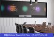 思科WebexRoomKitPlus內置了4個高清攝像機