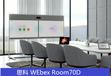 思科WebexRoom70G2的特性和優勢