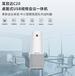 耳目達HamedalC20桌面式USB視頻會議一體機產品介紹