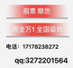 黑龙江2000万资金炒股开户佣金现在最低多少,全佣万1!