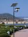 成都太阳能路灯生产厂家四川骆电电子有限公司