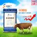 養殖肉牛飼喂育肥牛預混料的好處