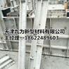 专业铝合金模板出租、租赁、旧板二次改制