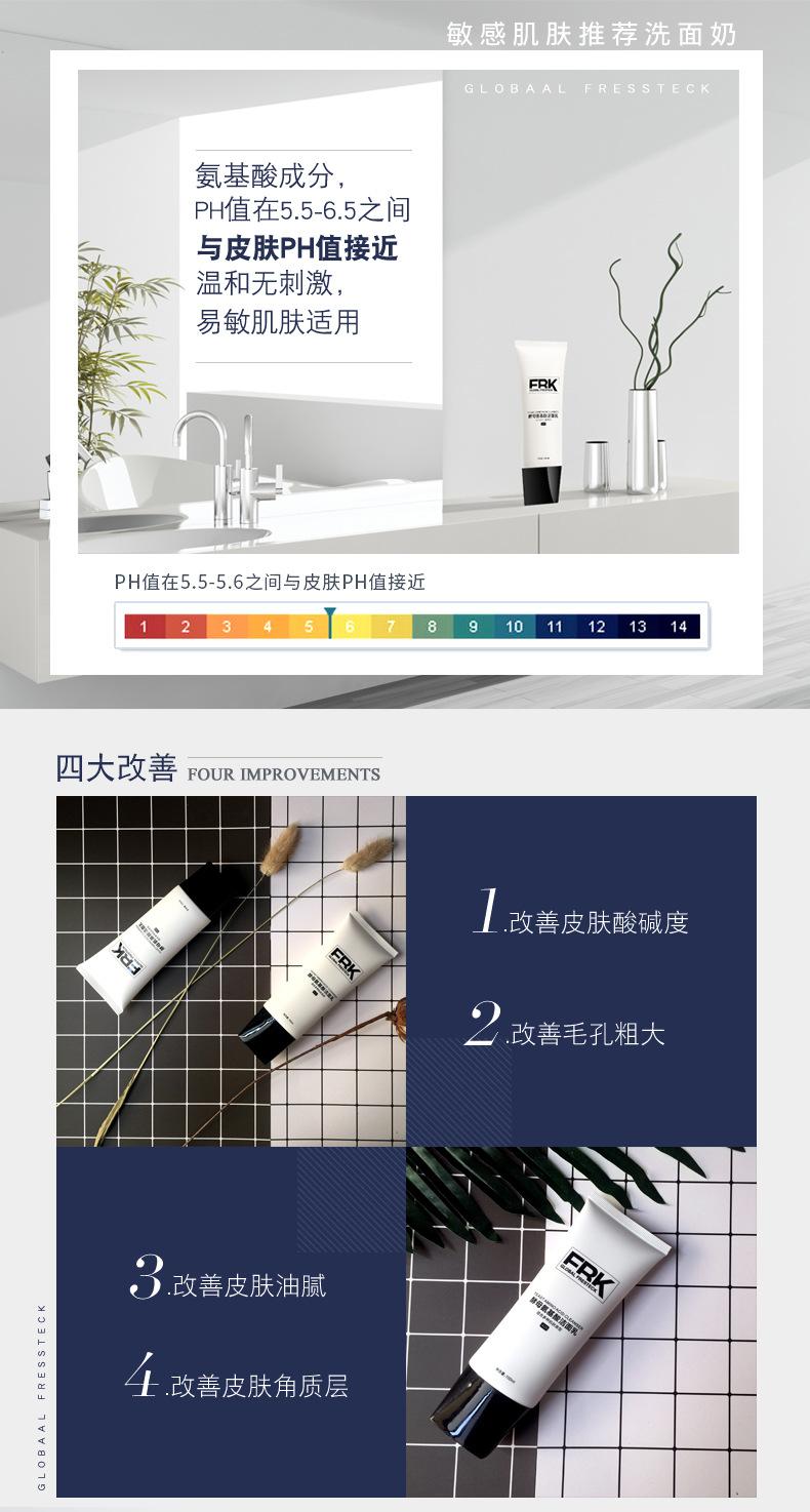 广州在哪有小作坊化妆品加工怎么看哪家加工厂更好