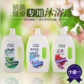 廣州嬰兒牛奶沐浴乳代加工,英文版沐浴液oem/odm貼牌廠家一站式服務