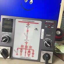 新能源开关柜智能操控装置专用中置柜KYN28数码管显示
