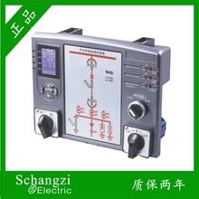 直销无线测温智能操控装置液晶显示温湿度智能装置