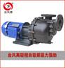浙江稀酸泵价格台风TB耐酸防腐自吸泵型号全交期快