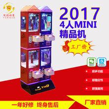 塔卡沙精品机厂家直销新款豪华娃娃机投币自动贩卖机抓娃娃机图片