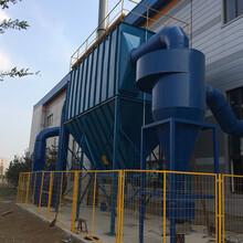 旋风除尘器用于冶金、铸造、建材、电力