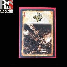 定制印刷大量游戏卡片收集的卡套