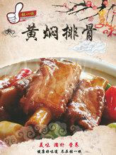 河南三门峡黄焖鸡米饭餐饮人人都爱吃