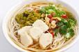 谁说吃米线是屌丝的专属格调?