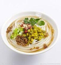 重庆大渡口谁说米线店就一定是低端简陋的街边小店健康美味
