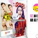 抖音小视频代理商广告推广_抖音小视频网站开户