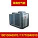 焦作热水器厂家焦作空气能热水器价格荣森环保空气能热水器