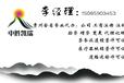 代办贵阳花溪区二三类医疗器械许可证及公司注册哪家专业