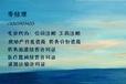 最专业机构代办贵州地区建筑劳务公司《劳务派遣经营许可证》