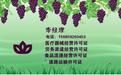 贵州毕节公司注册食品流通许可证办理所需材料