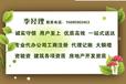貴州畢節食品流通許可證辦理的流程