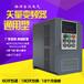 徐州变频器维修低压变频器高压变频器变频器厂家