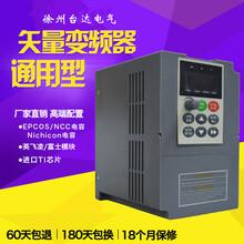 徐州变频器维修低压变频器高压变频器变频器厂家图片