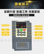 徐州变频器变频器厂家变频器价格正品保证安全可靠图片