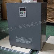 徐州通用型变频器三相55kw千瓦变频器厂家图片