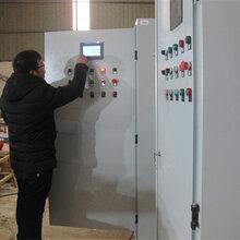 PLC一体控制柜工业成套电控柜配电柜长期技术支持图片