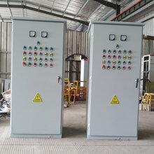 枣庄成套破碎机电气柜倾翻机控制柜厂家直销图片