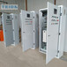 臺達電氣控制箱,淮北智能自動化PLC控制柜款式齊全