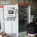按需定制PLC標準控制柜星三角電氣柜