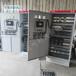 淮北賣智能PLC控制柜西門子電氣柜